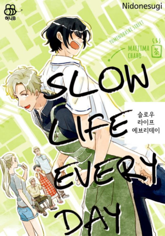 SLOW LIFE EVERY DAY